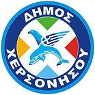 Xersonisos logo trans.jpg