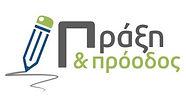 Praksi_Retina_Logo.jpg