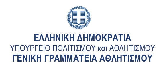 logo_gga.jpg