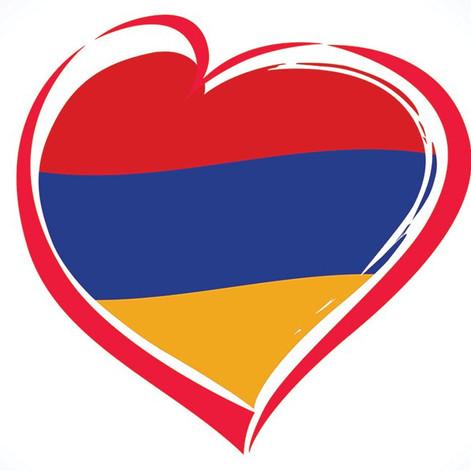 Հայկական