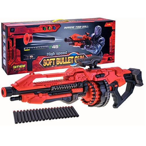 Հսկա զենք Jumbo