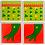 Thumbnail: Մագնիսական զարգացնող կոնստրուկտոր կենդանիներ