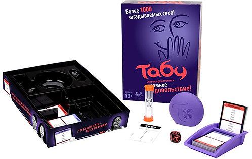 Սեղանի խաղ Տաբու Табу