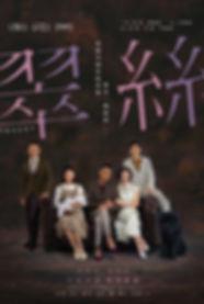 movie_1540976500.jpg