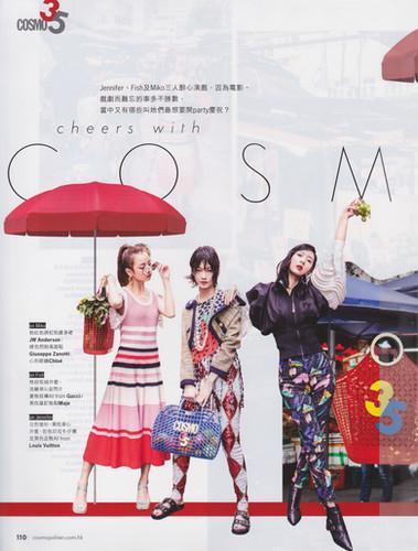 2019 June Cosmopolitan