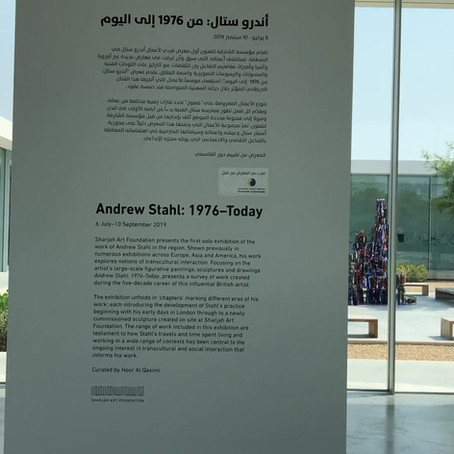 FILM FROM SHARJAH EXHIBITION 'Andrew Stahl:1976-Today'