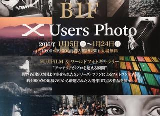 Expo Fujifilm X World Photo Gallery