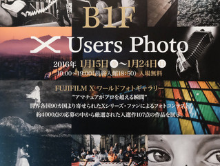 Expo Fujifilm X World Photo Gallery