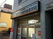 tokaido1.jpg