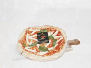 """400 Gradi 11"""" Margherita Pizza"""