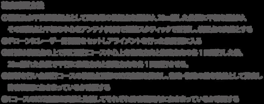 seido_kakuninn-02.png