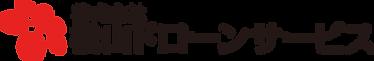 測量 日本愛媛県松山市 松山ドローンサービス 株式会社 松山ドローンサービス