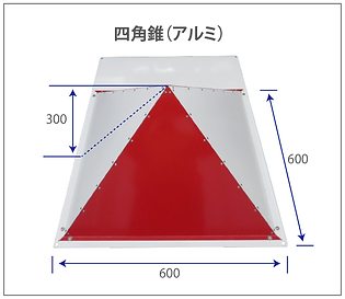 松山ドローンサービス_PCサイトレーザー測量用-14.png
