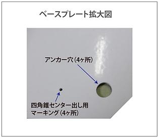 松山ドローンサービス_PCサイトレーザー測量用-16.png