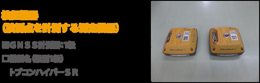 jizenkakunin-05.png