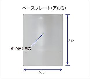 松山ドローンサービス_PCサイトレーザー測量用-15.png