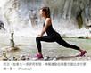 新研究:伸展運動比步行更益於降血壓