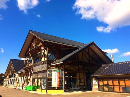 2020/4/13(月)新型コロナウィルス感染拡大による石川県「緊急事態宣言」のための全館休館について