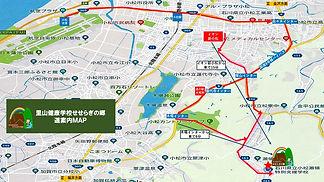 行先地図.jpg