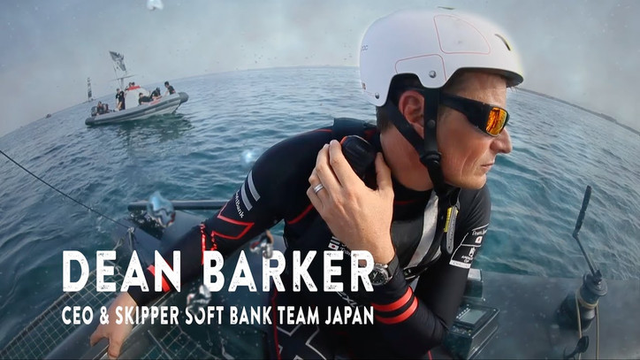 AC36: One hears Dean Barker (NZL) will helm the Quantum TP52 in next summer's Super Series; will