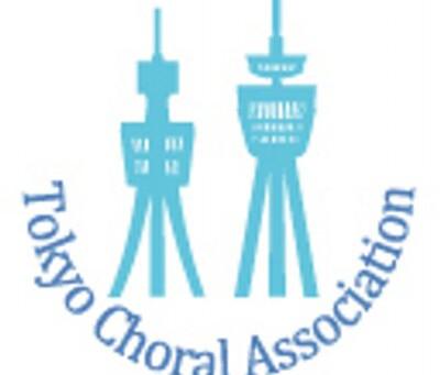 東京都合唱連盟との協力について