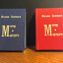 The Master and Margarita, vol. I & II