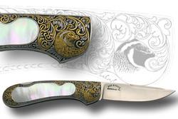 Kious knife