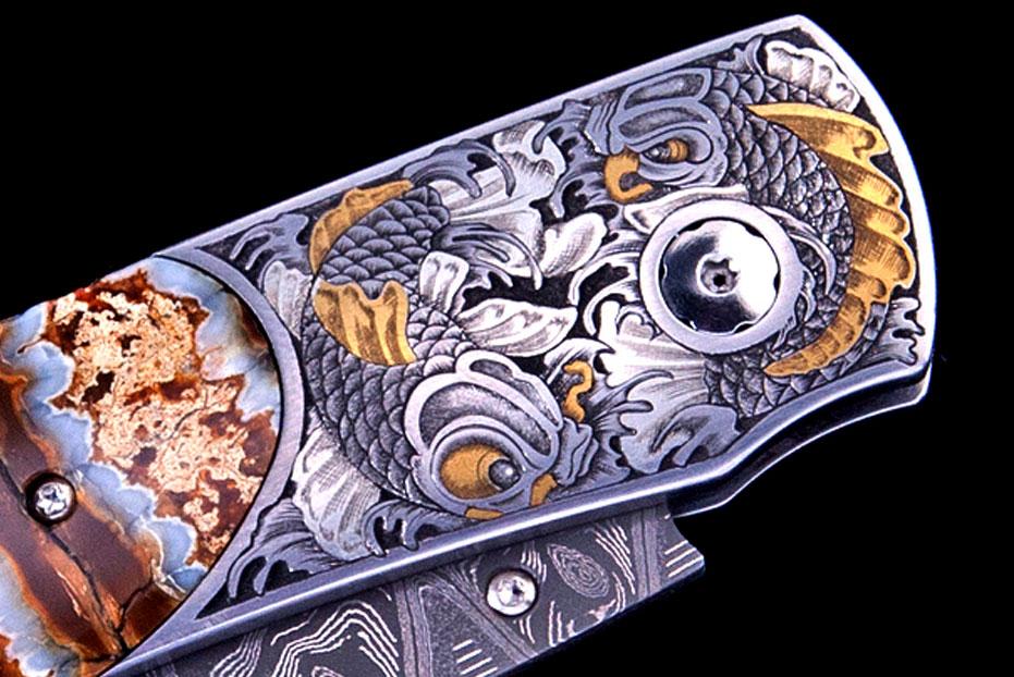 Koi Fish Detail Side 1