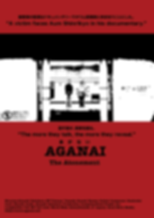 AGANAI_International.png