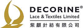 Decorine logo.jpg