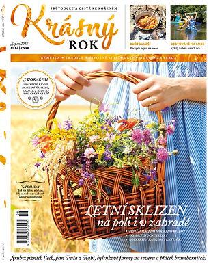 KR0818_cover.jpg