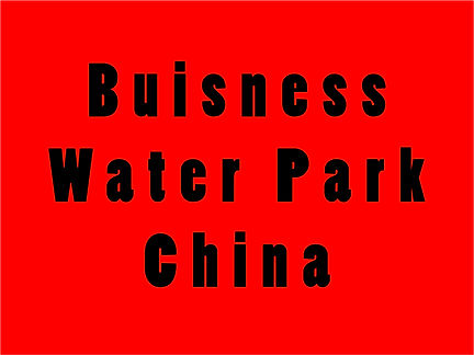 Dongguan Business Park - Southern China
