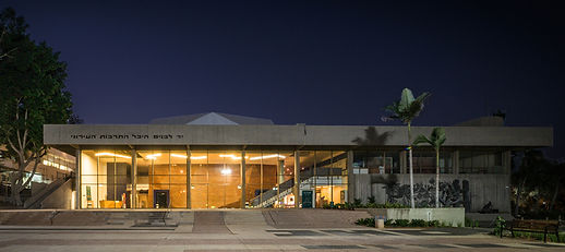 Kfar Saba Cultural Center