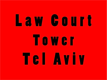 Tower of the Tel Aviv Municipal Courthouse