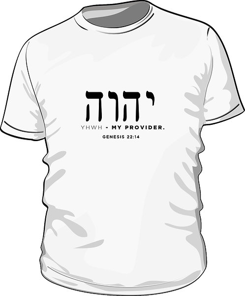 Genesis 22:14 - Men's T-Shirt - YHWH-Heb - White