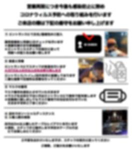 vizel_shibuya