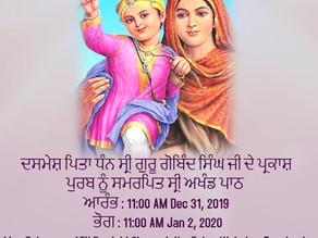 Parkash Purab - Guru Gobind Singh Ji