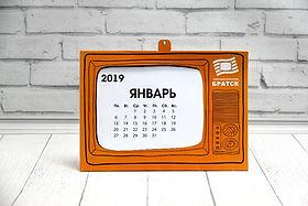 иркутск календари
