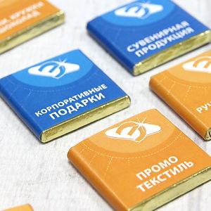 шоколад с логотпом иркутск