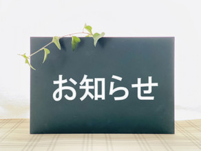 『マネ会 by Ameba』の記事の監修をしました。