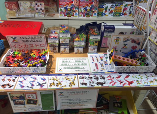 近鉄百貨店本店8F For kid's by こぐまさんで発売開始です(^^)