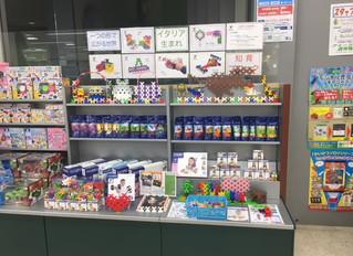 アミーゴ書店西神南店様で取扱いが始まりました(^^)
