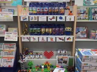 田村書店千里中央店さまでお取扱いが始まりました!