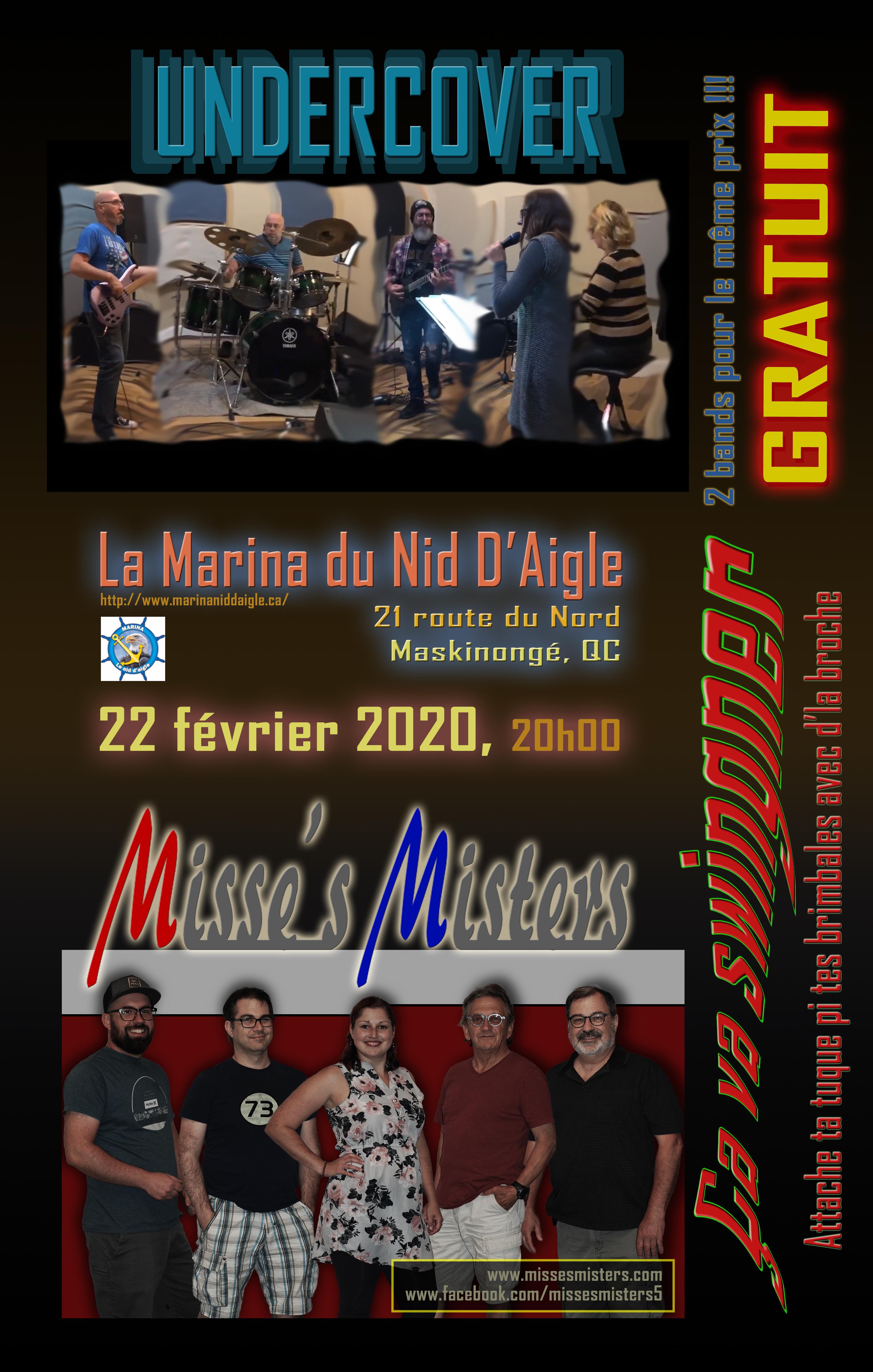 Poster 200222 11x17 300 dpi