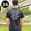 Thumbnail: Freedom T-Shirt Range 15-28