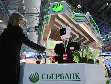 Сбербанк начал кредитовать юрлиц на основе решений искусственного интеллекта