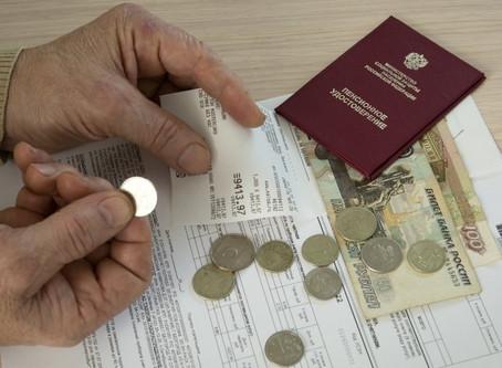 Что изменится в российских законах с 1 октября 2019 года