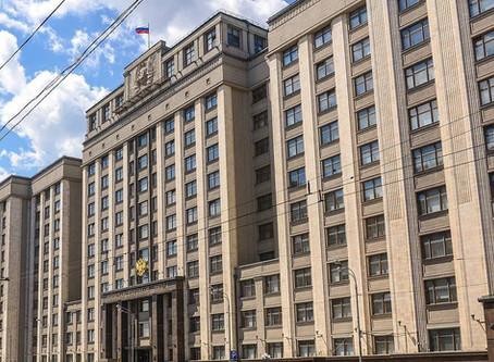 В Госдуме намерены запретить иностранным НКО открывать отделения и филиалы в России