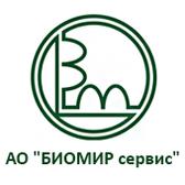 """АО """"БИОМИР сервис"""""""