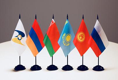 Состоялось заседание Совета руководителей органов по аккредитации государств-членов ЕАЭС